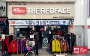 글로벌인사이트 eTaxFree TaxRefund SHOP 315-20170720