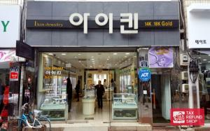 글로벌인사이트 eTaxFree TaxRefund SHOP 394-20170720