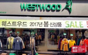 글로벌인사이트 eTaxFree TaxRefund SHOP 401-20170720